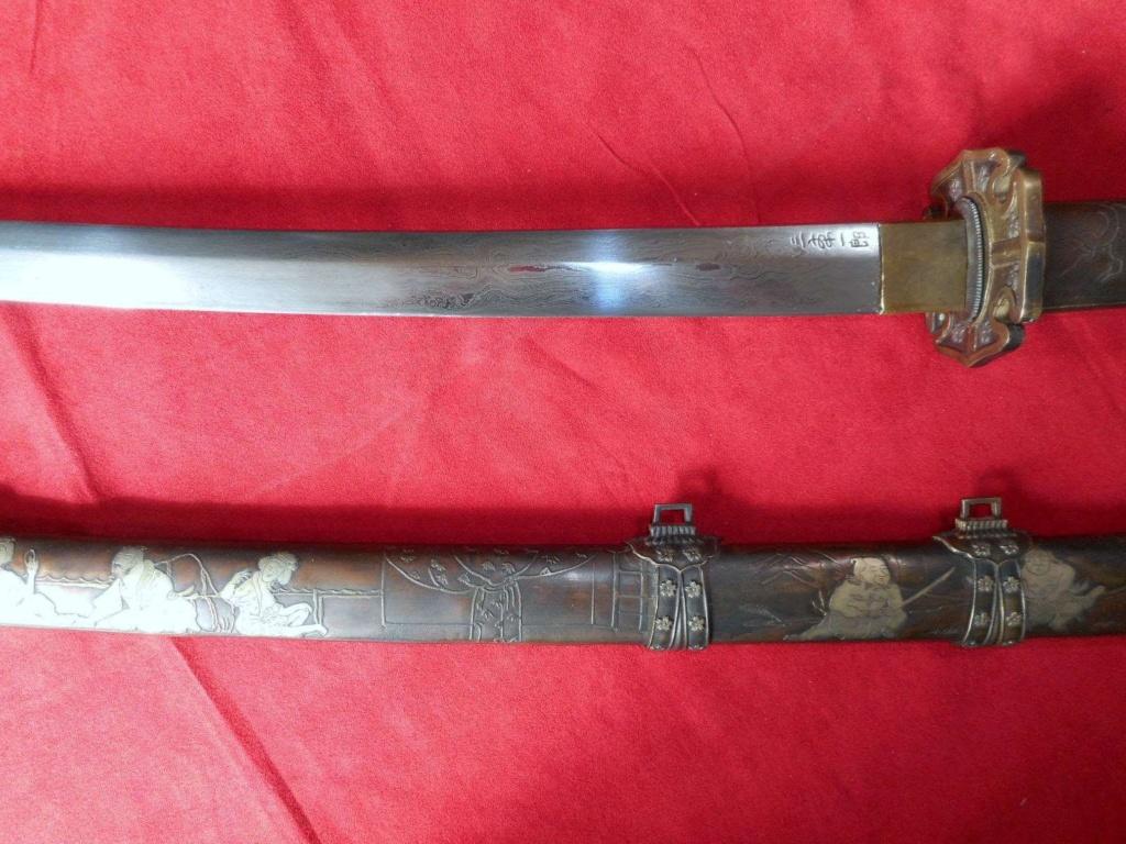 Katana de cérémonie d'officier d'infanterie japonais 11701815