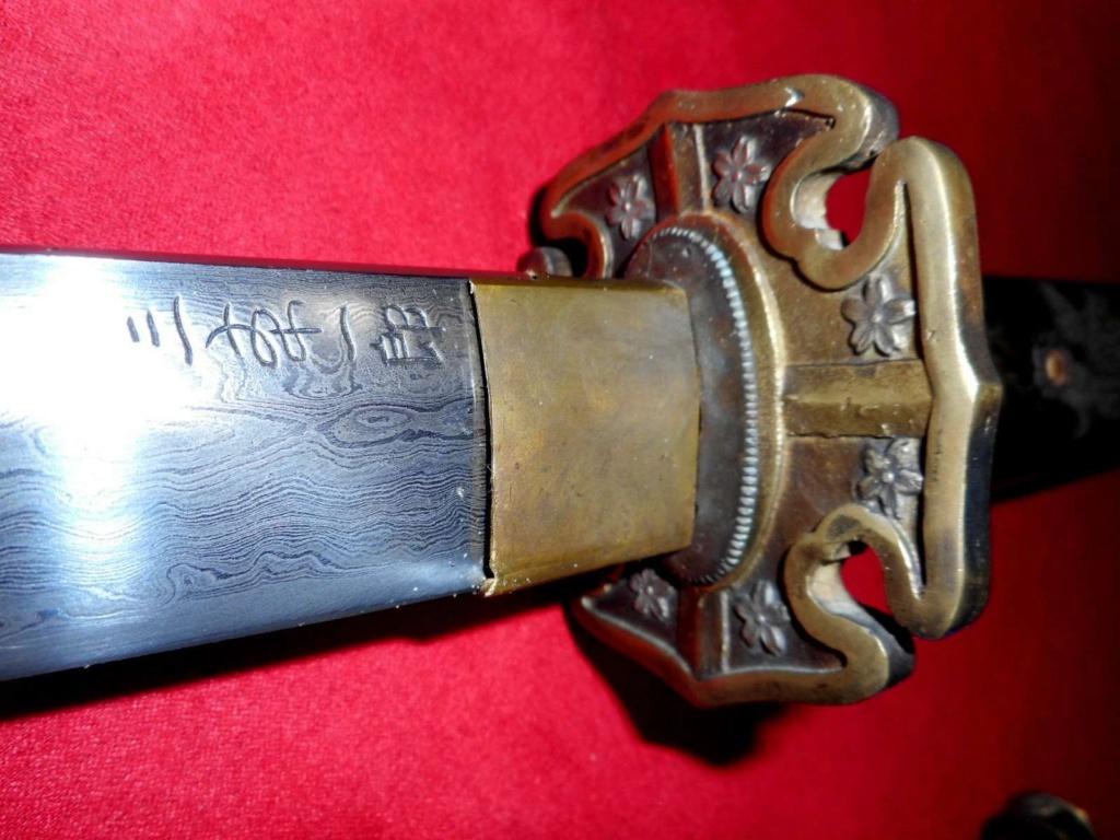 Katana de cérémonie d'officier d'infanterie japonais 11701816