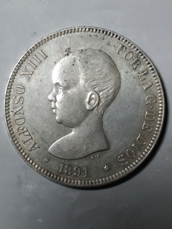 5 Pesetas 1891 (*18-91). Alfonso XIII. 01_anv16