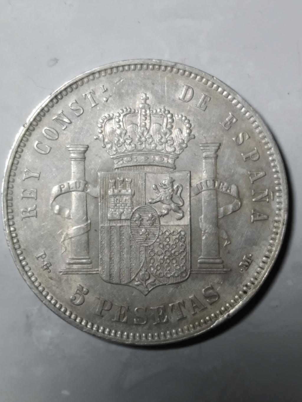 5 Pesetas 1891 (*18-91). Alfonso XIII. 01_rev16