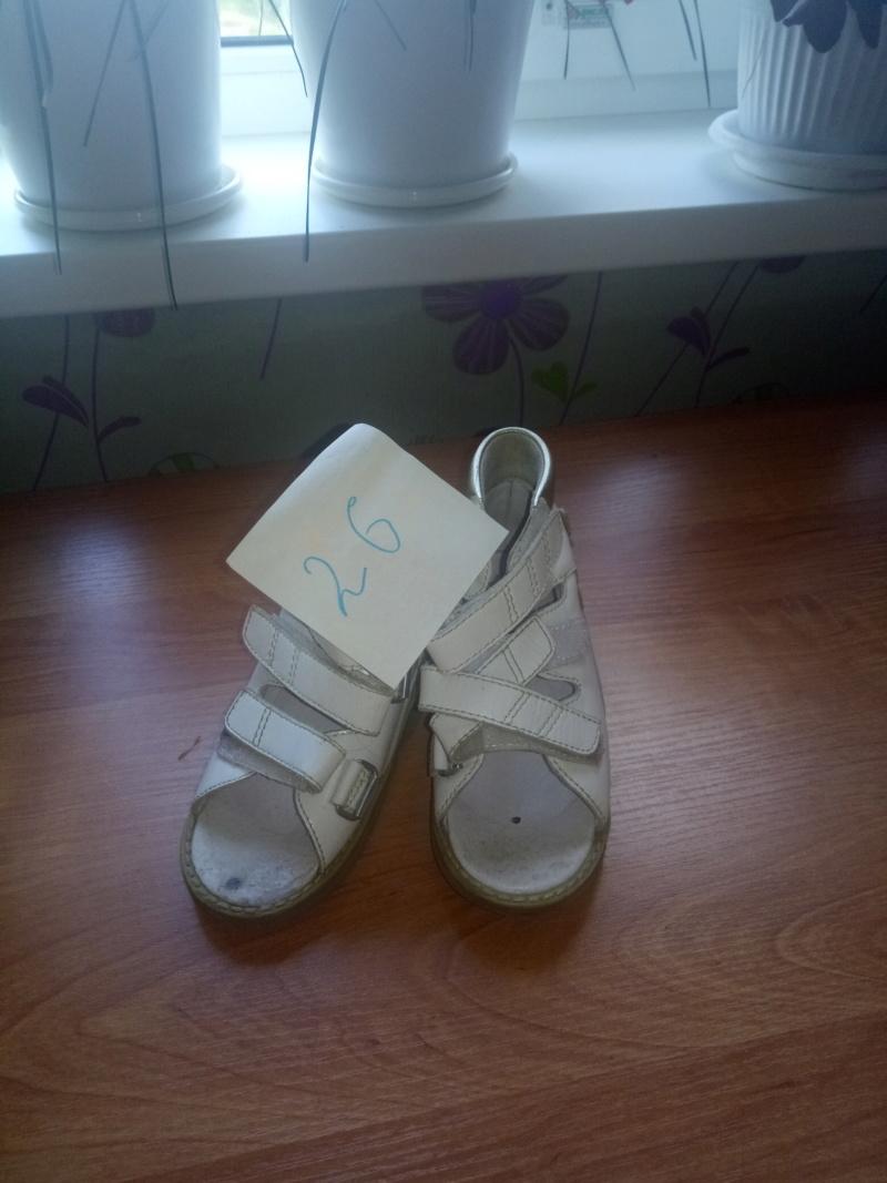 Отдам (детские вещи,ТСР,обувь,коляски) - Страница 4 Img_2015