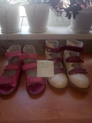 Отдам (детские вещи,ТСР,обувь,коляски) - Страница 4 Img_2020