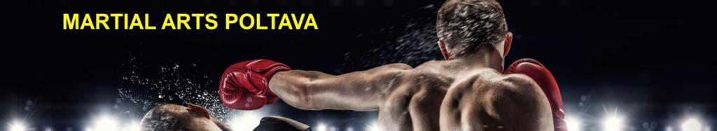 Martial Arts Poltava