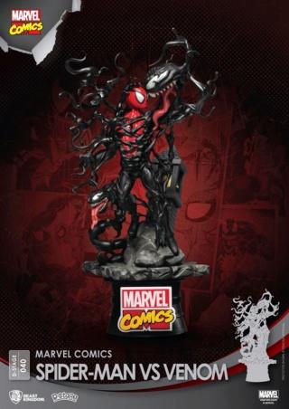 Beast Kingdom figurines D-Select / D-Stage 1119
