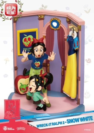 Beast Kingdom figurines D-Select / D-Stage - Page 2 539