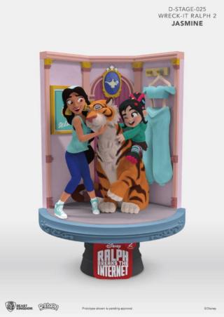 Beast Kingdom figurines D-Select / D-Stage 710