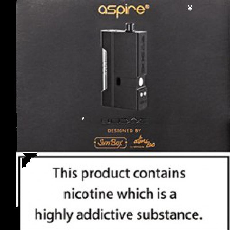 Aspire boxx : la box chinoise haut de gamme ultra-polyvalente et chère 8653da10