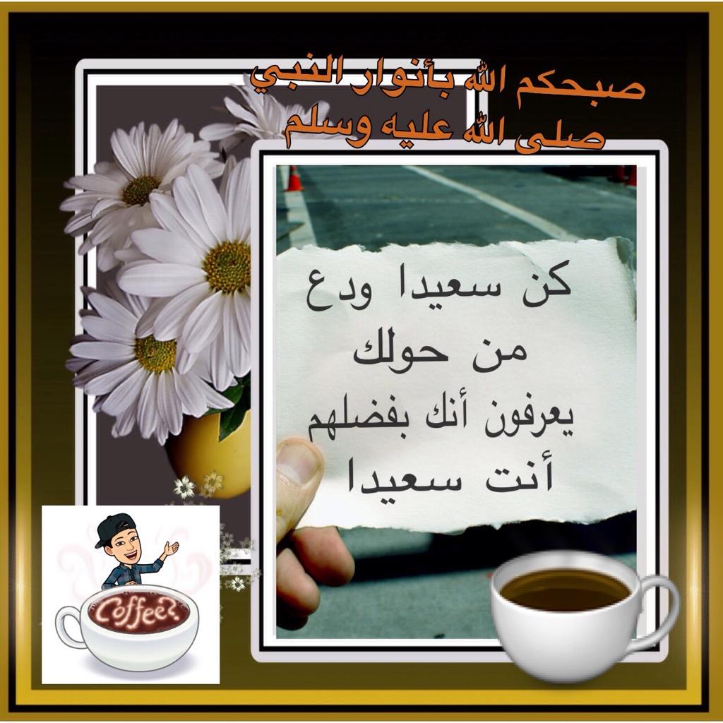 من هنا نقول صباح الخير - مساء الخير - زهرة اللوتس المقدسية  - صفحة 8 1210