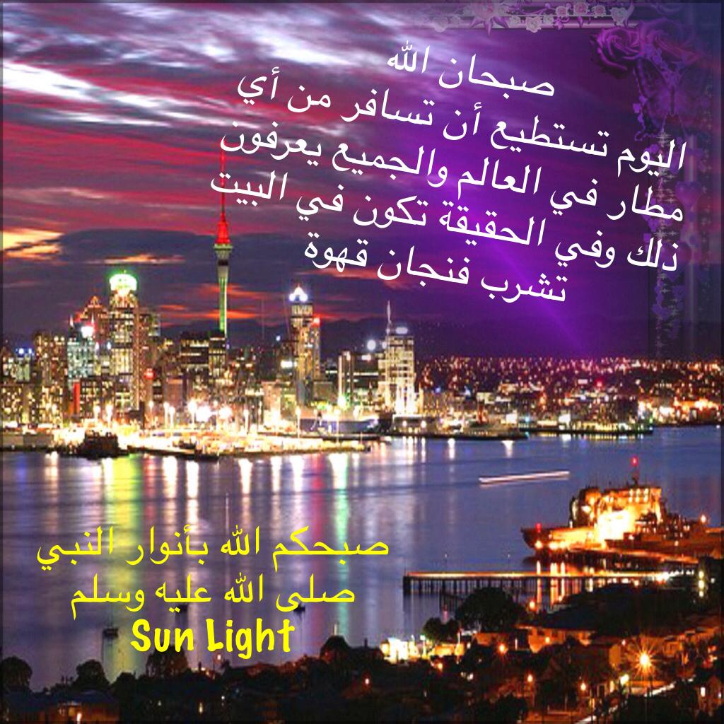من هنا نقول صباح الخير - مساء الخير - زهرة اللوتس المقدسية  - صفحة 8 510