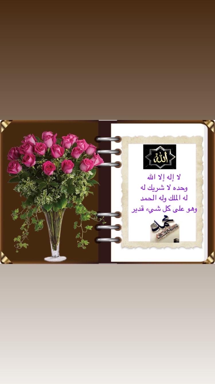 تعالو نسجل الحضور اليومي بكلمة في حب الله عز  وجل - صفحة 13 805d7b10