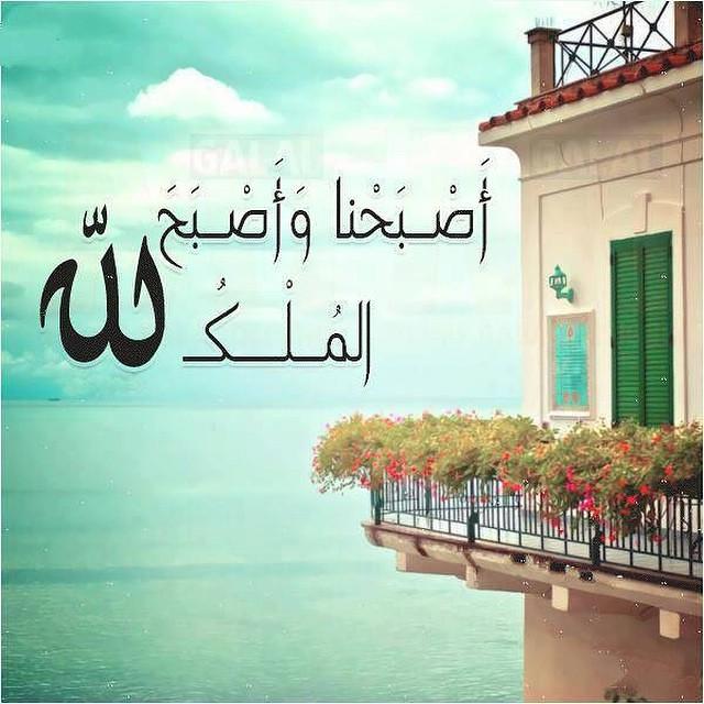 تعالو نسجل الحضور اليومي بكلمة في حب الله عز  وجل - صفحة 13 Eoya_i10