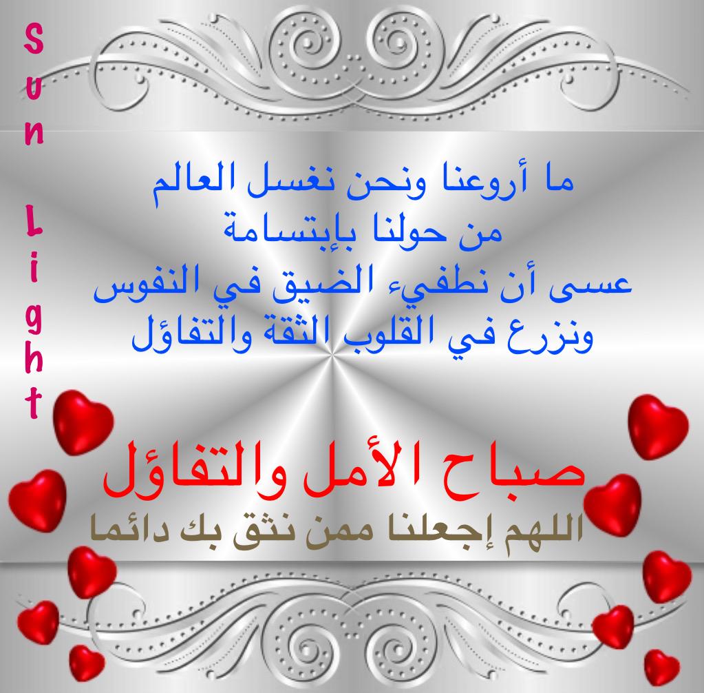 ساق الله - ابراهيم صبيحات - نبيل القدس  Epicef12