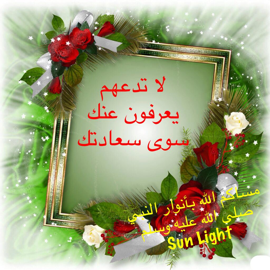 من هنا نقول صباح الخير - مساء الخير - زهرة اللوتس المقدسية  - صفحة 8 Epicef15