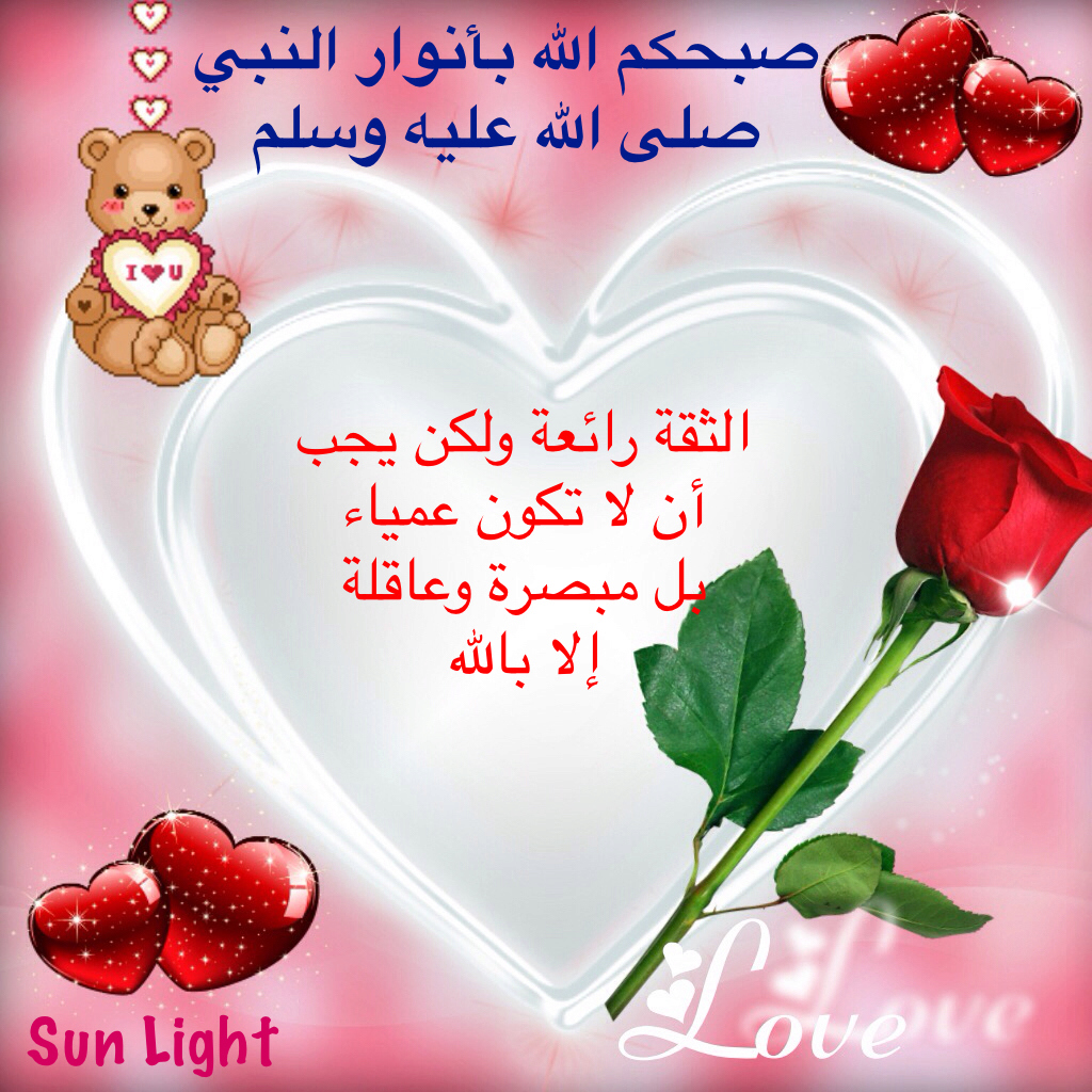 من هنا نقول صباح الخير - مساء الخير - زهرة اللوتس المقدسية  - صفحة 8 Epicef16