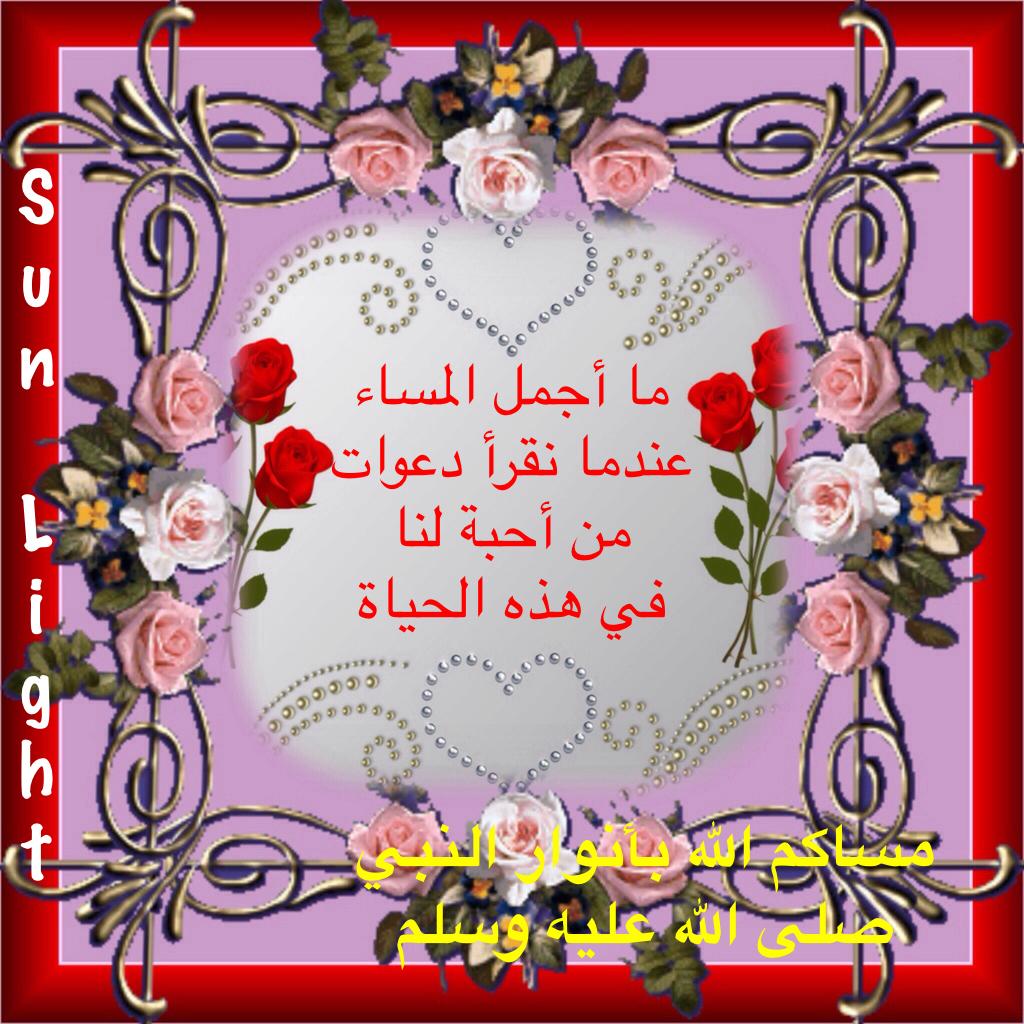 من هنا نقول صباح الخير - مساء الخير - زهرة اللوتس المقدسية  - صفحة 8 Epicef21