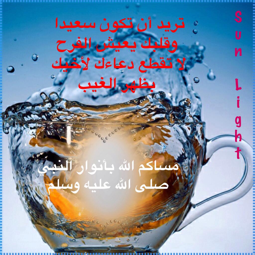 من هنا نقول صباح الخير - مساء الخير - زهرة اللوتس المقدسية  - صفحة 8 Epicef25