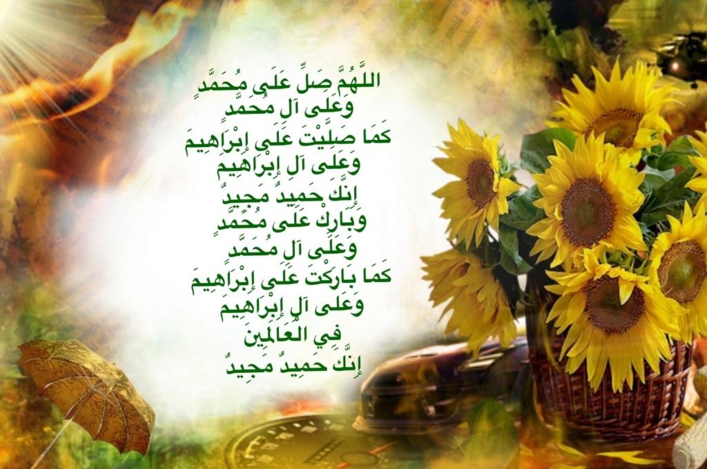 سجل حضورك اليومي بالصلاه على نبي الله  - صفحة 21 Img_0018