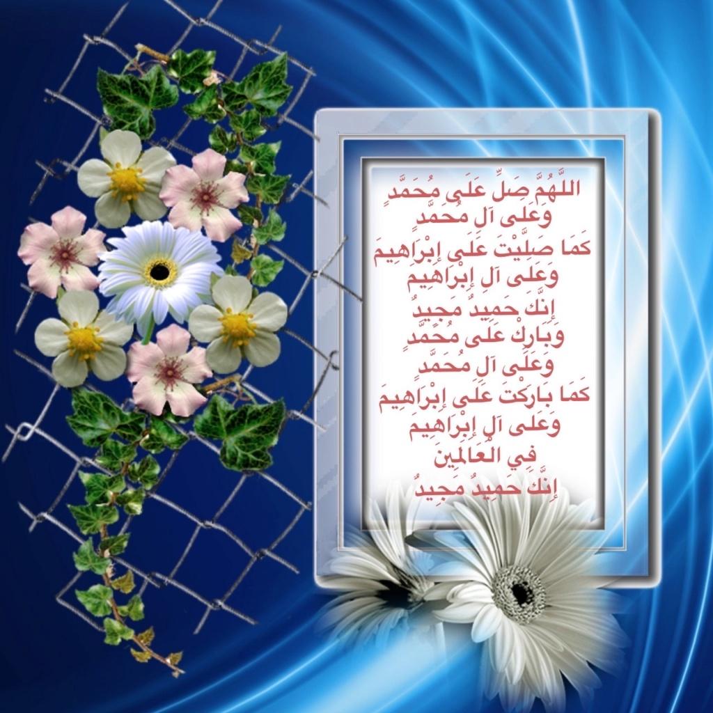 سجل حضورك اليومي بالصلاه على نبي الله  - صفحة 21 Img_0028