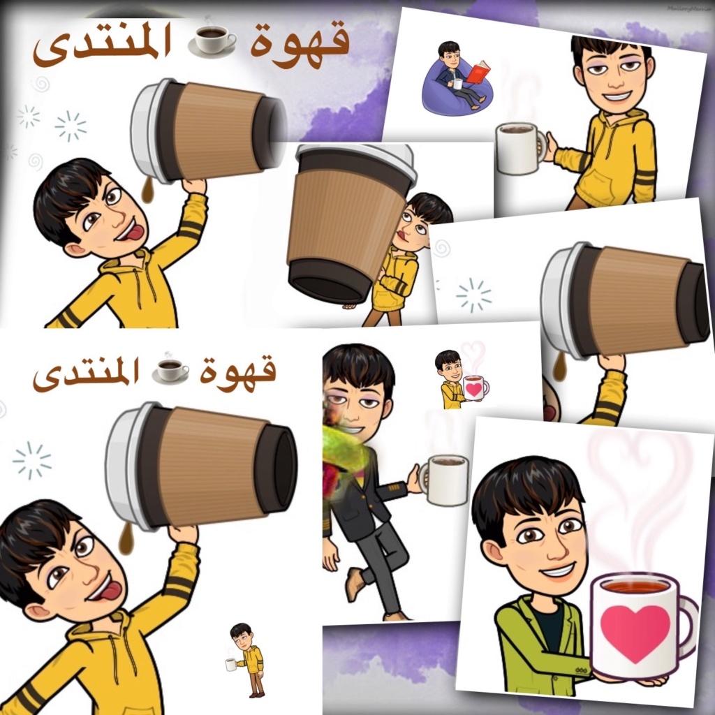 مقهى المنتدى - صفحة 18 Img_0029