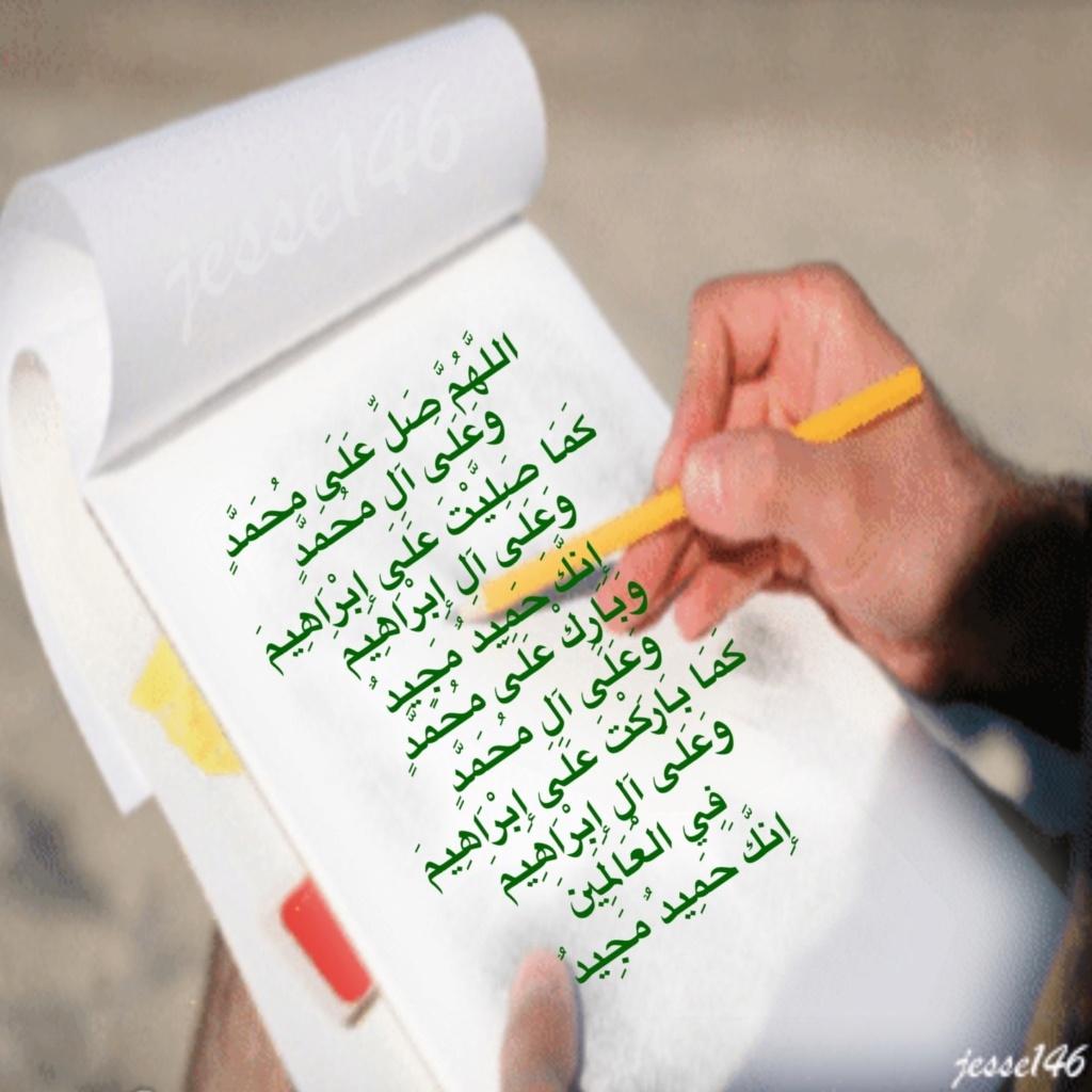 سجل حضورك اليومي بالصلاه على نبي الله  - صفحة 22 Img_0117