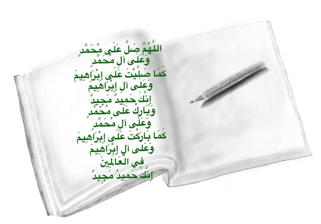 سجل حضورك اليومي بالصلاه على نبي الله  - صفحة 22 Img_0121