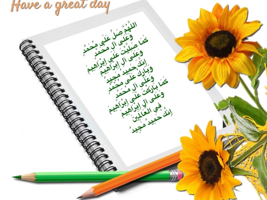 سجل حضورك اليومي بالصلاه على نبي الله  - صفحة 22 Img_0130