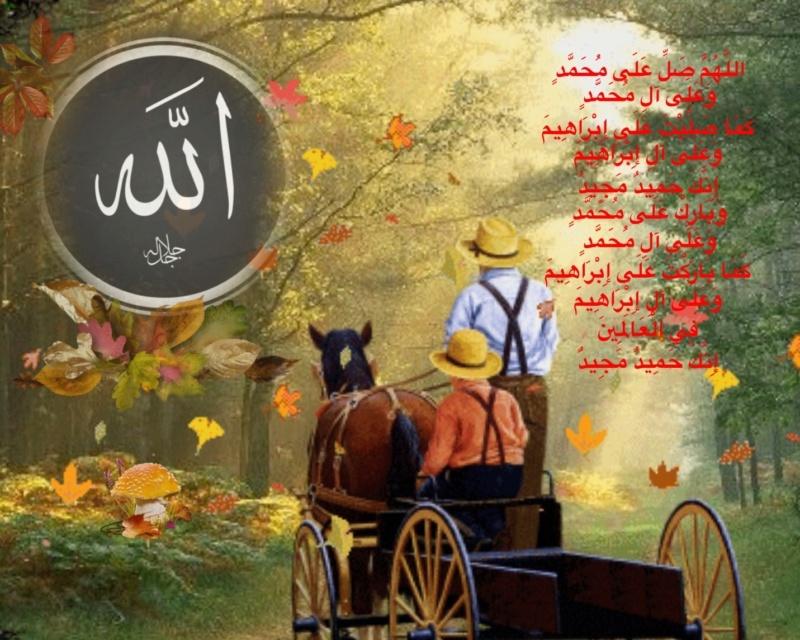 سجل حضورك اليومي بالصلاه على نبي الله  - صفحة 22 Img_1215