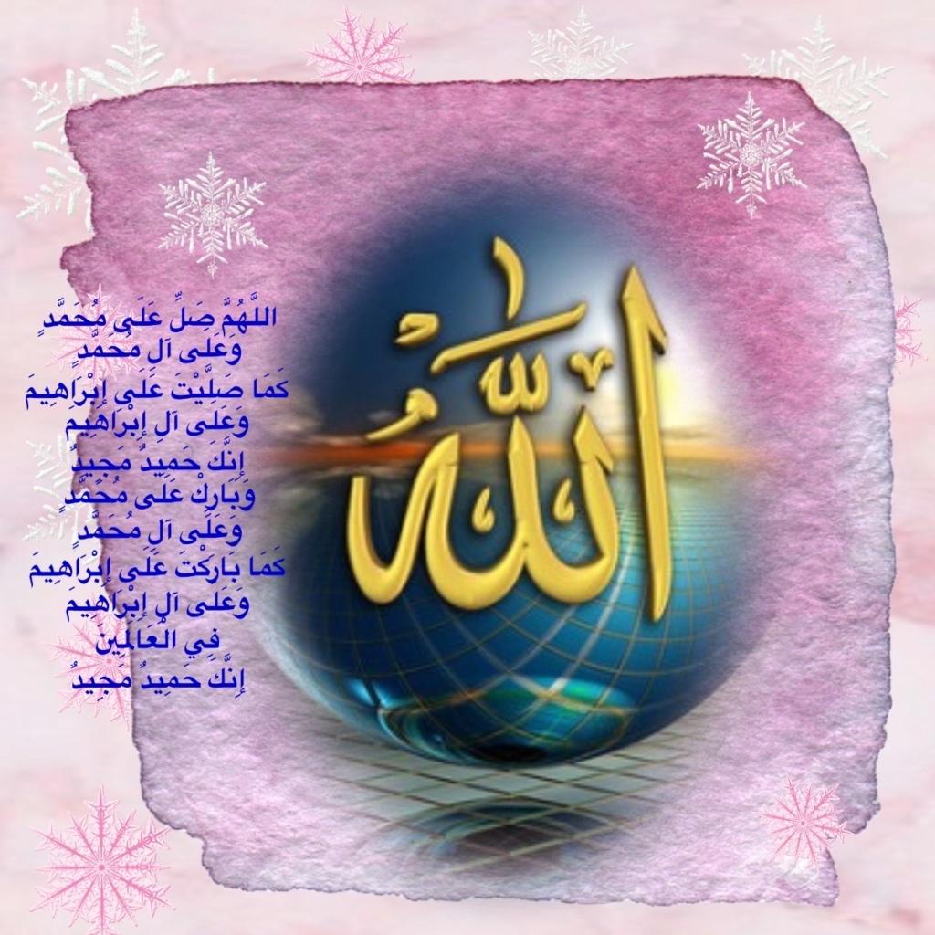سجل حضورك اليومي بالصلاه على نبي الله  - صفحة 22 Img_2513