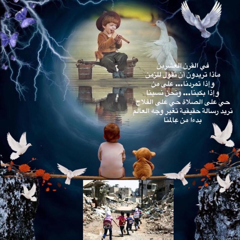 مبارك لنا جميعا شهر رمضان المبارك - نبيل القدس  Img_4823