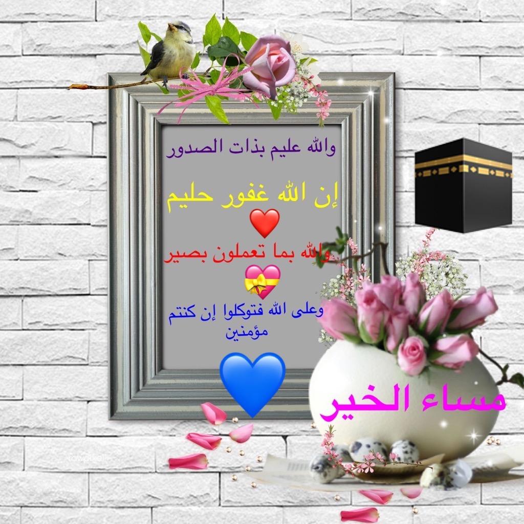 صباح الخير Img_5916