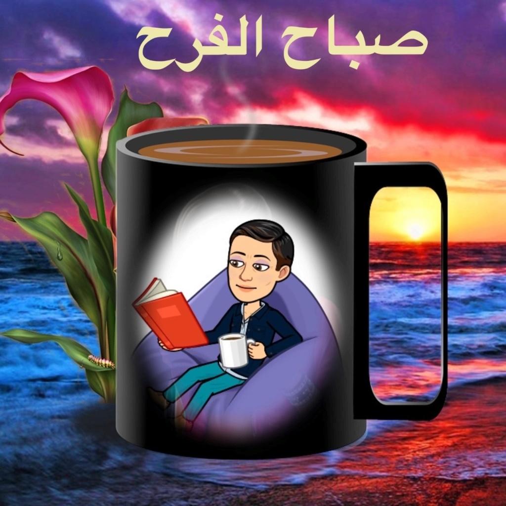 جلسة مسائية مع فنجان قهوة بنكهة الحروف =   لعشاق القهوة و الخواطر = زهرة اللوتس المقدسية  Img_7923