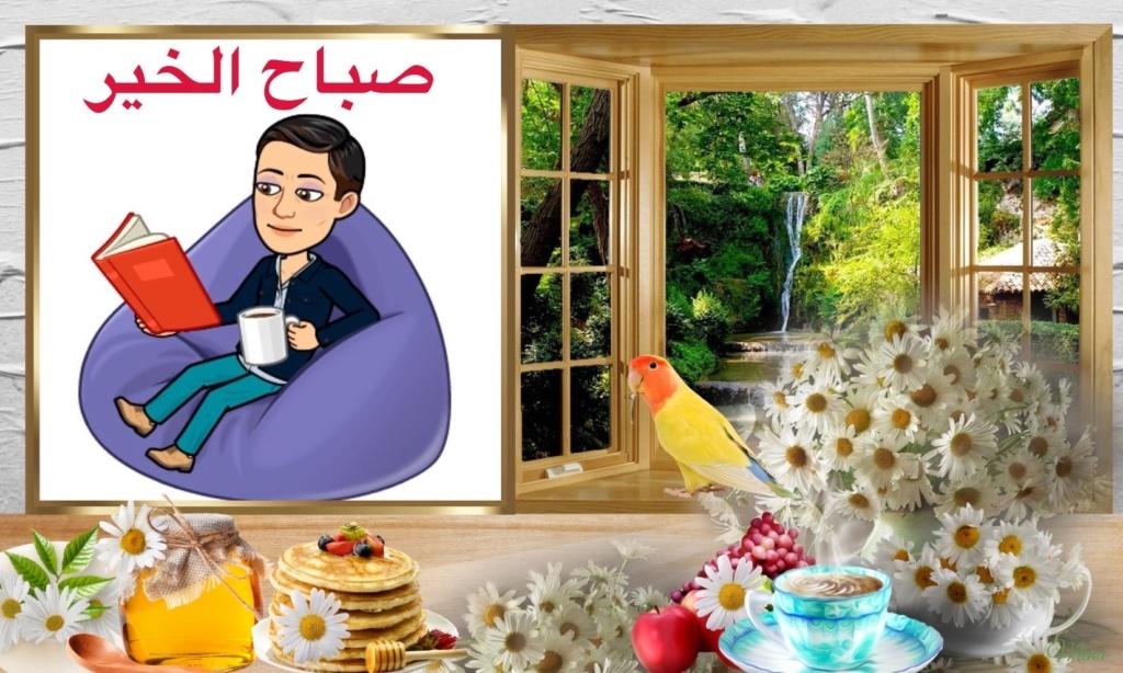جلسة مسائية مع فنجان قهوة بنكهة الحروف =   لعشاق القهوة و الخواطر = زهرة اللوتس المقدسية  Img_7929
