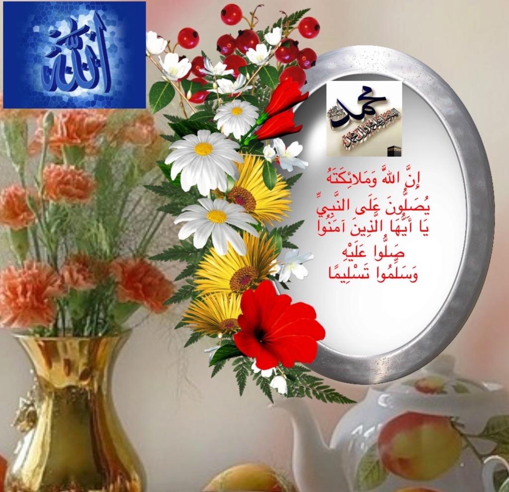 سجل حضورك اليومي بالصلاه على نبي الله  - صفحة 21 Img_7959