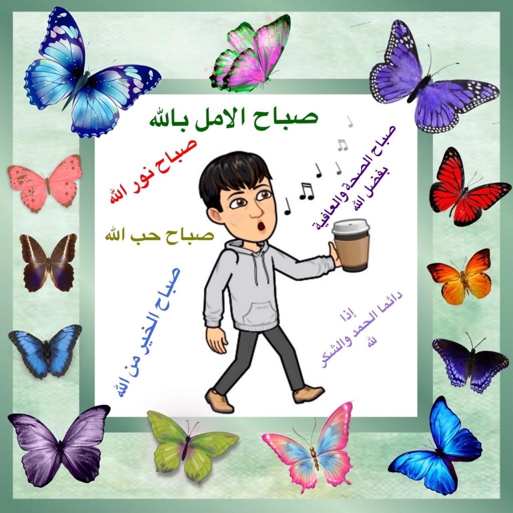 سجل حضورك اليومي بالصلاه على نبي الله  - صفحة 21 Img_8414