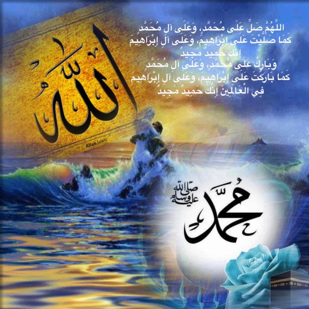 سجل حضورك اليومي بالصلاه على نبي الله  - صفحة 21 Img_8429