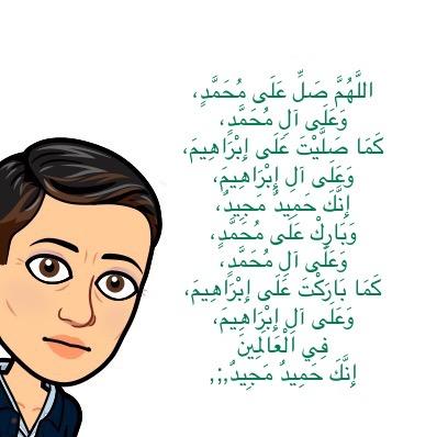 سجل حضورك اليومي بالصلاه على نبي الله  - صفحة 21 Img_8515