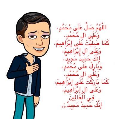 سجل حضورك اليومي بالصلاه على نبي الله  - صفحة 21 Img_8519