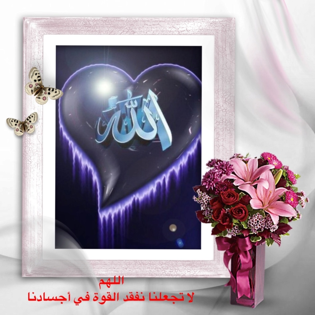 جميل أن يكون في ذاكرتنا كلاما عن الله Img_8635