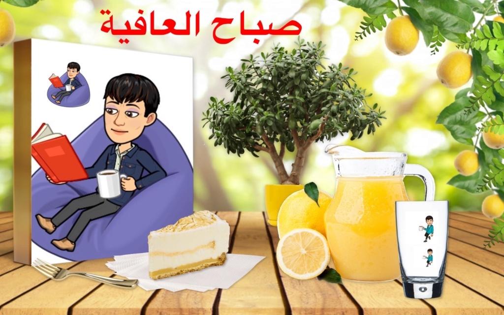 من هنا نقول صباح الخير - مساء الخير - زهرة اللوتس المقدسية  - صفحة 8 Img_8643