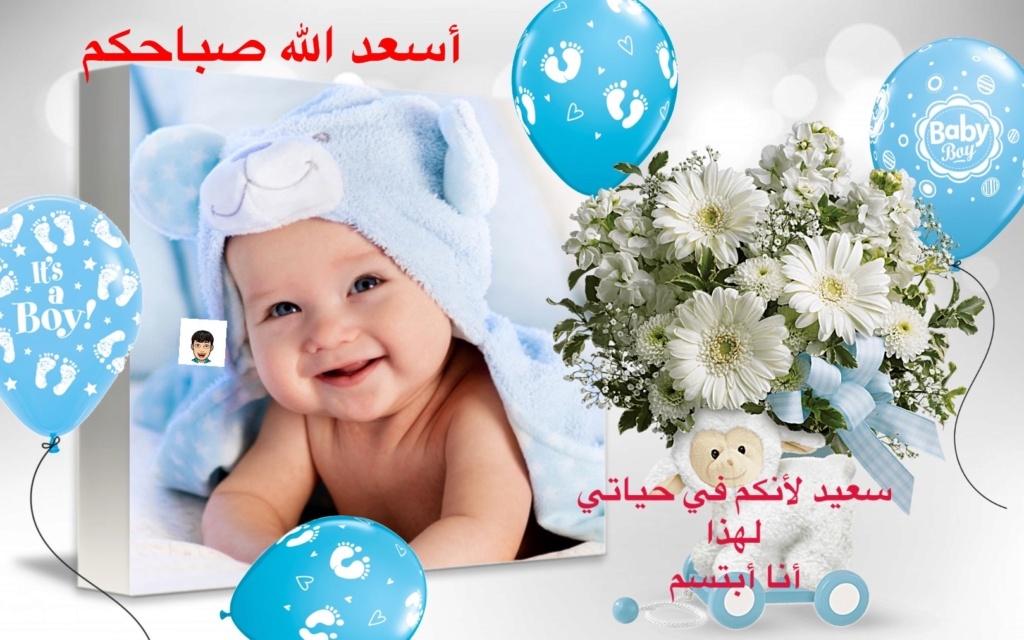 صباح الخير Img_8645