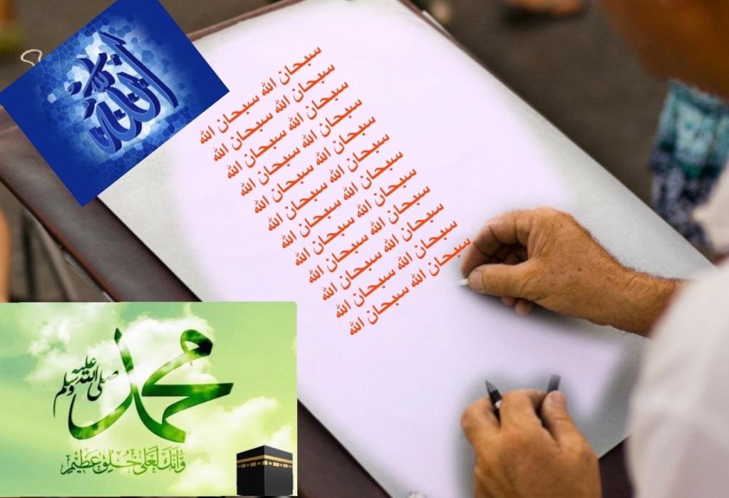 تعالو نسجل الحضور اليومي بكلمة في حب الله عز  وجل - صفحة 13 Img_8738