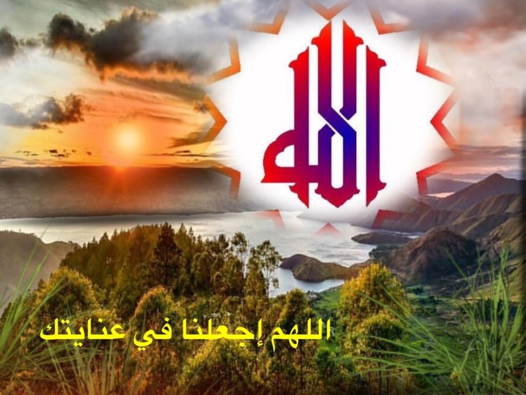 تعالو نسجل الحضور اليومي بكلمة في حب الله عز  وجل - صفحة 13 Img_8741