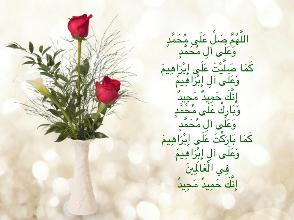 تعالو نسجل الحضور اليومي بكلمة في حب الله عز  وجل - صفحة 13 Img_9019