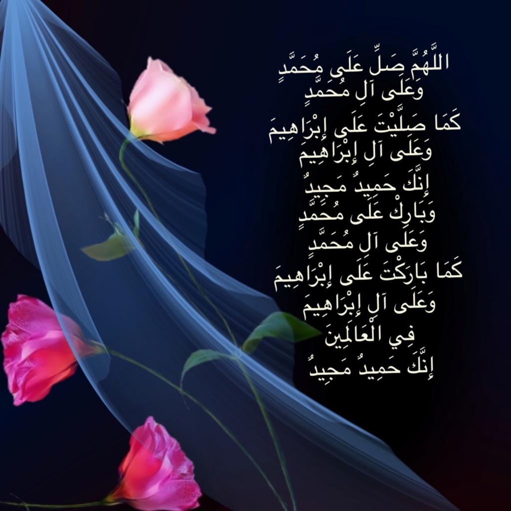 سجل حضورك اليومي بالصلاه على نبي الله  - صفحة 21 Img_9021
