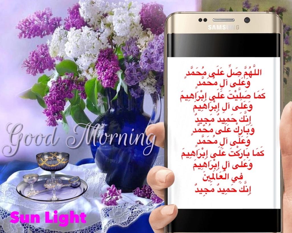سجل حضورك اليومي بالصلاه على نبي الله  - صفحة 21 Img_9022