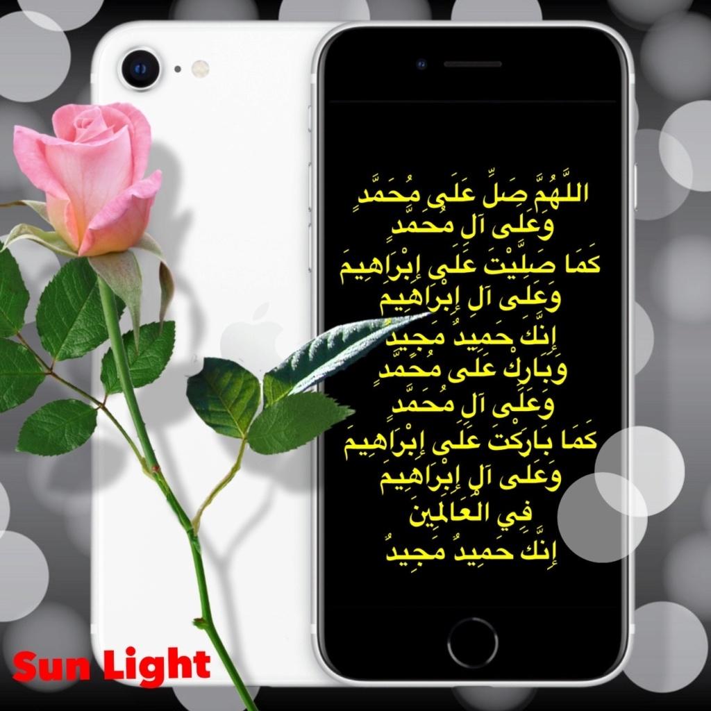 تعالو نسجل الحضور اليومي بكلمة في حب الله عز  وجل - صفحة 13 Img_9024