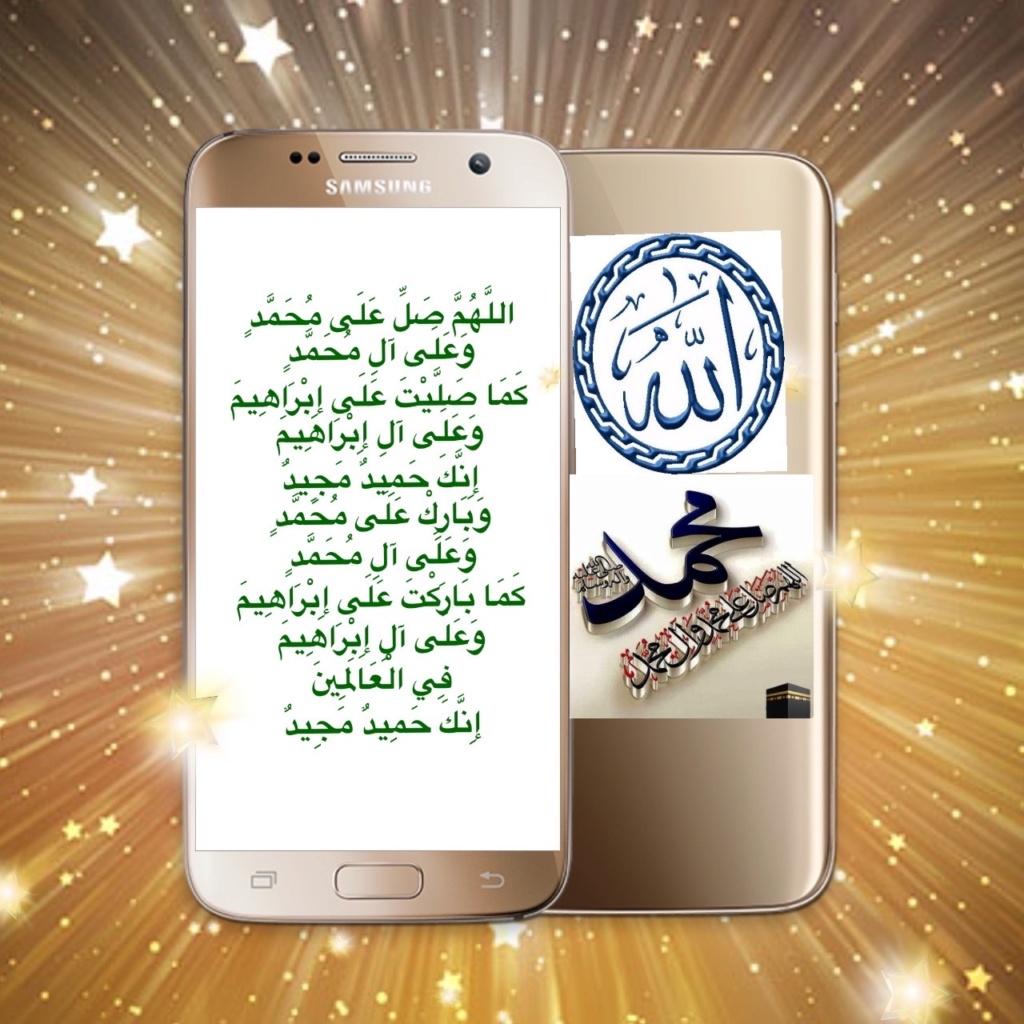 سجل حضورك اليومي بالصلاه على نبي الله  - صفحة 21 Img_9026