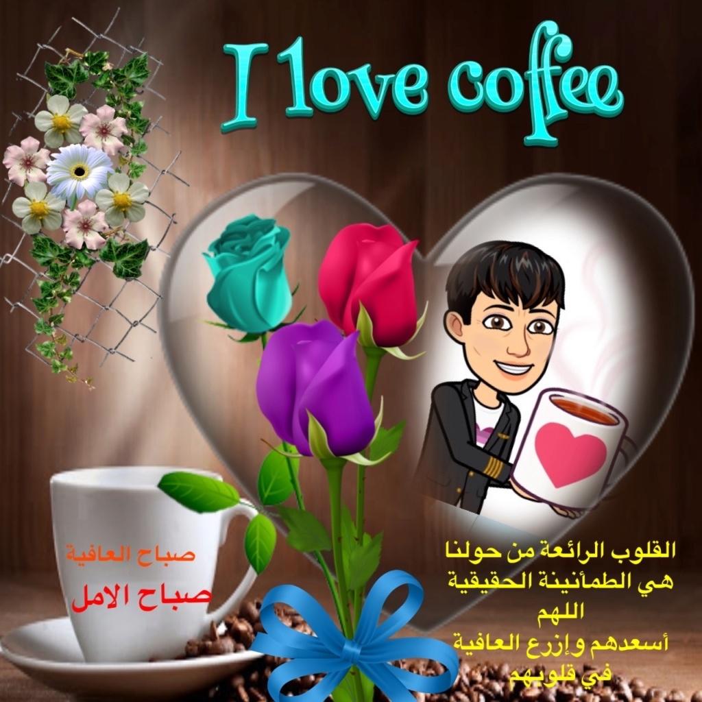 جلسة مسائية مع فنجان قهوة بنكهة الحروف =   لعشاق القهوة و الخواطر = زهرة اللوتس المقدسية  Img_9029