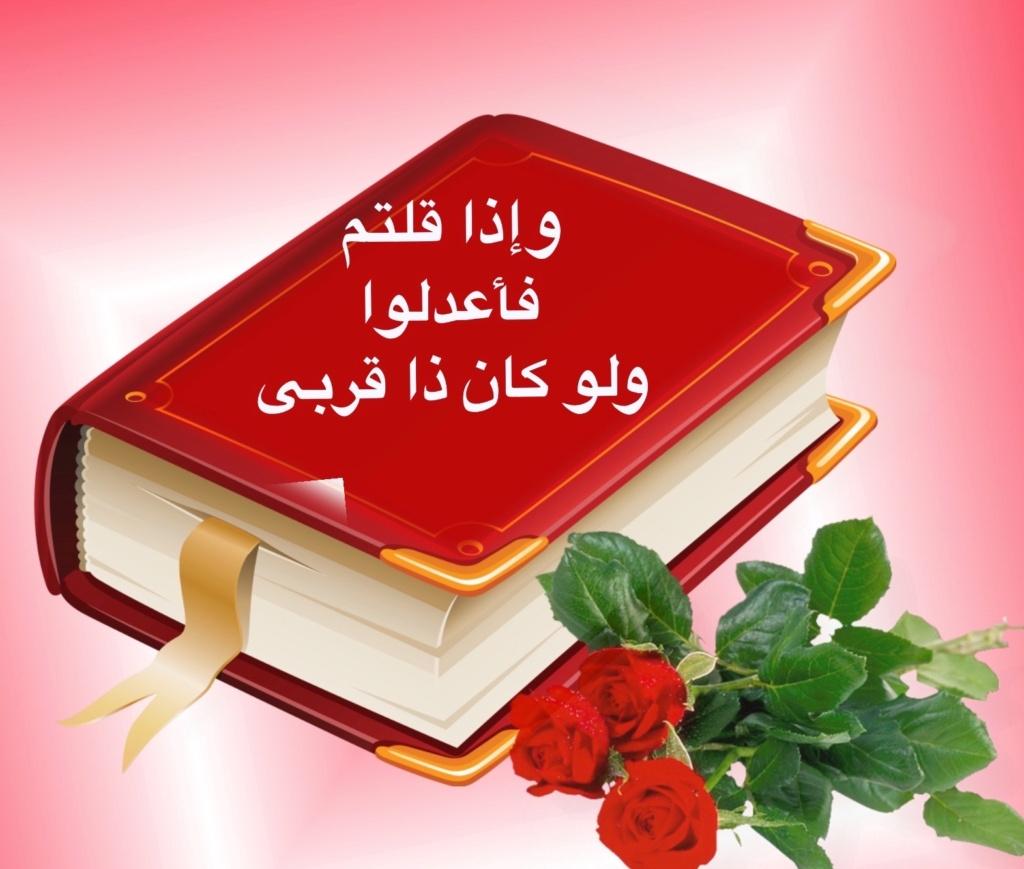 صفحة الاستغفار اليومي لكل الاعضاء ـ لنستغفر الله على الاقل 3 مرات في الصباح والمساء//سعيد الاعور - صفحة 11 Img_9120
