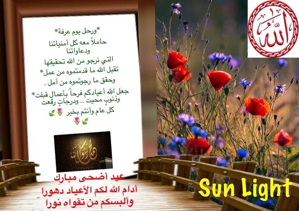 صباح الخير Img_9211